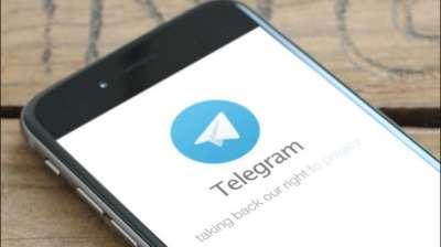 Más Conectado: Mauricio Macri abrió su cuenta en Telegram